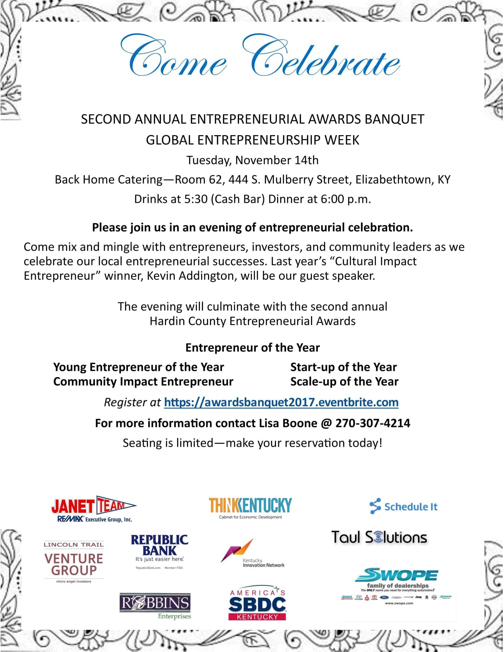 2017 Entrepreneurial Awards